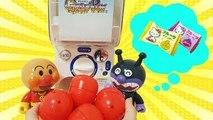 アンパンマン アニメおもちゃ 10円ガチャガチャを見つけたよ! 人気アニメ テレビ あんぱんまん キッズ アニメ&おもちゃ Toy Anpanman