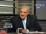 #Honaal3asema - هنا العاصمة -- 31-7-2013 -- وزير الاسكان يعلن عن خطة الوزارة في مساعدة محدودي الدخل