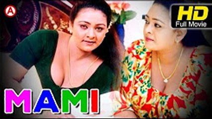 Mami Telugu Full Movie | Murali Mohan | Mohan Babu | Sarita | #Telugu HD Movies