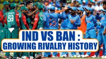 ICC Champions Trophy : India vs Bangladesh rivalry history | Oneindia News