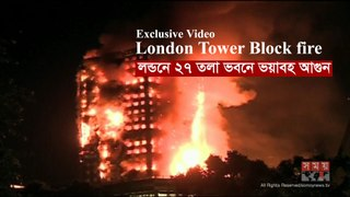 London grenfell Tower Fire Exclusive Video