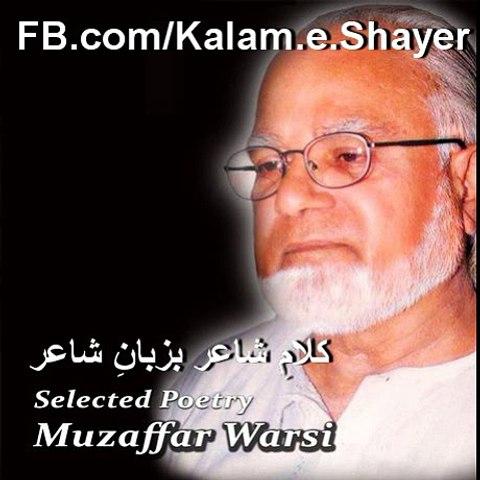 Kalam-e-Shayer - Muzaffar Warsi recites Haq Maujood Muhammad Soorat