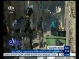 #غرفة_الأخبار | الشرطة الإسرائيلية تقتحم باحة المسجد الأقصى وتشتبك مع عدد من الفلسطينيين