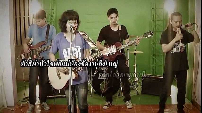 เพลง หัวใจมดแดง - แก่น ธนพล [Official MV HD] - YouTube