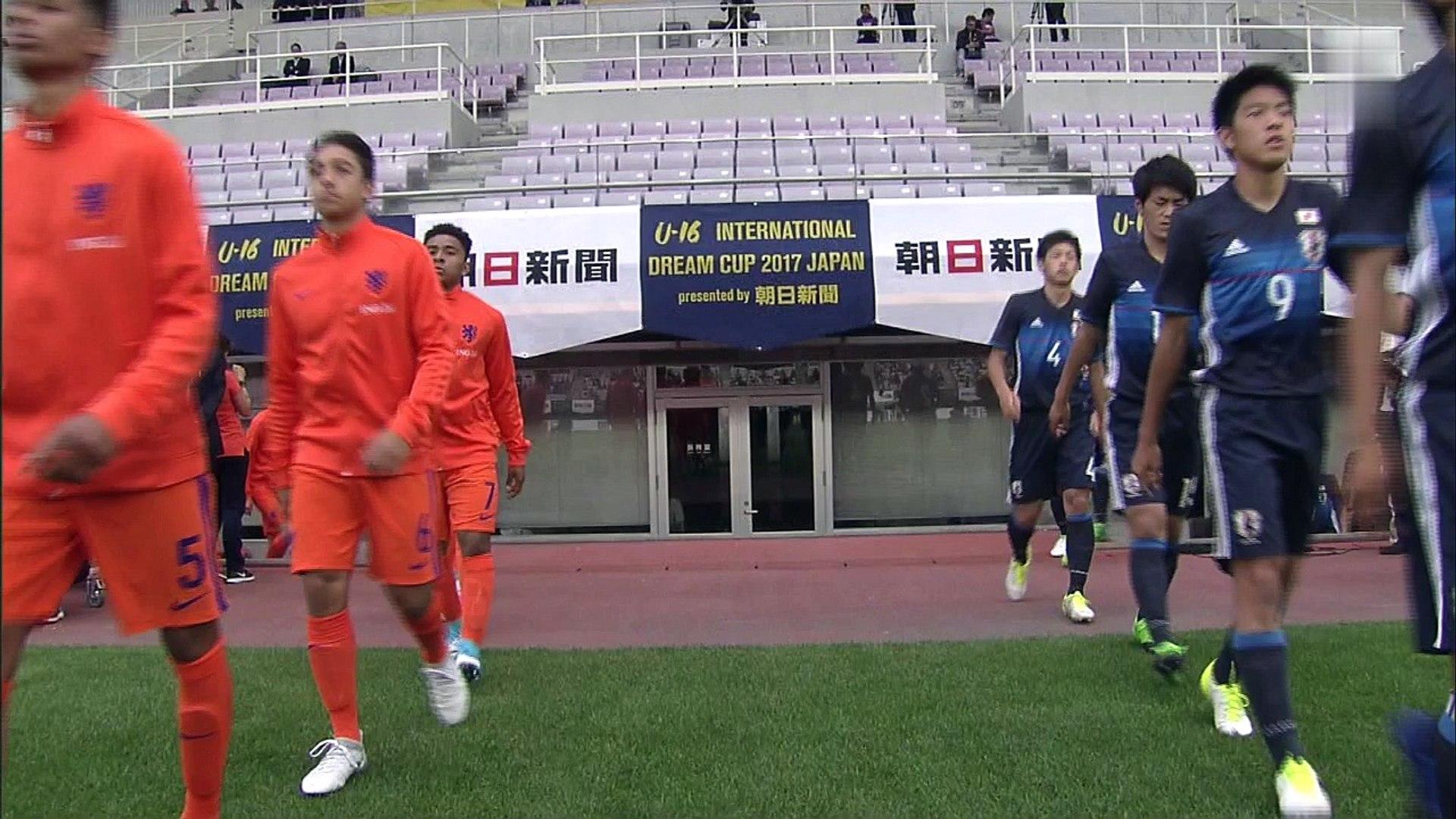 Japan×Netherland U16 International Dream Cup 2017/06/14