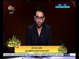 #ساعة_رياضة | محمد عادل: علي فتحي تم عرضه للبيع خلال فترة الانتقالات الصيفية