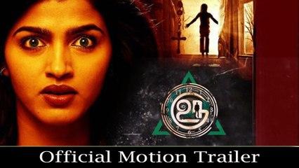 Uru | Official Motion Trailer | Kalaiyarasan, Dhansika & Vicky Anand