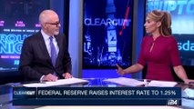 CLEARCUT | Federal reserve raises interest rate to 1.25% | Wednesday, June 14th 2017