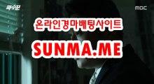 사설경마사이트, 사설경마사이트 ● SunMa . mE ● 경정출주표