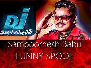 DJ Duvvada Jagannadham Trailer Spoof | Sampoornesh Babu Comedy