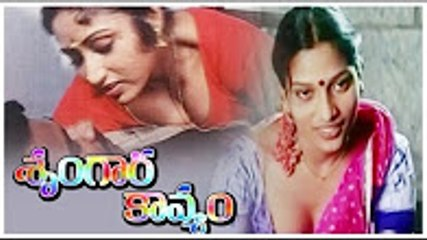 Srungara Kavyam | Krishnam Raju | Jayasudha Latest Telugu Full Movie | #Telugu Hit Movies