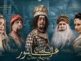 Série télévisée Algérie - Sultan Achour El Acher 10 - episode 1
