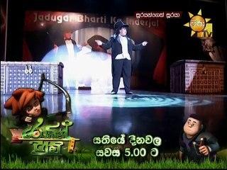 Soorayangeth Sooraya 16/06/2017 - 258