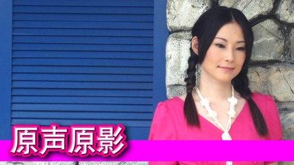 小凤凤 - 六月茉莉 (歌词)