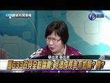 20160517華視新聞廣場:米酒降價不敵油電雙漲 馬八年優劣大點評-3