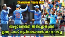 Champions Trophy 2017: India Beat Bangladesh by 9 wickets