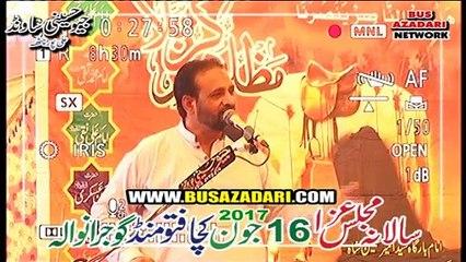 Majlis from Gujranwala, Punjab PAKISTAN on 16th June 2017 Part-1