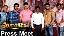 Shamanthakamani Movie Press Meet  Nara Rohith  Sudheer Babu  Aadi  Namaste Telugu