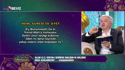 Mehmet Okuyan'la Sahur Sohbetleri 16 Haziran 2017