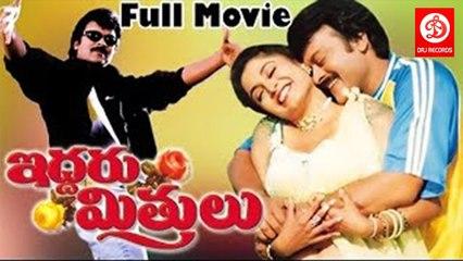 Singa Nadai  Full Action and Romantic Tamil Movie  Feat Chiranjeevi, Ramya, Ramba, Sakshi