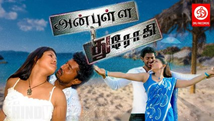 Anbulla Durogi  Full Tamil Movie  Krish, Varsha