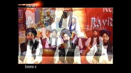 Bhai Maninder Singh Ji Srinagar Wale - Pan Karat Paayo - Shabad Gurbani