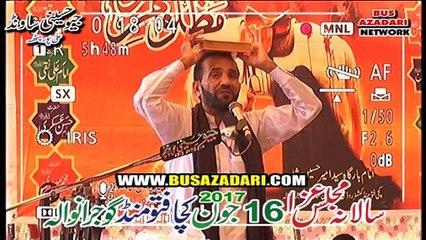 Majlis from Gujranwala, Punjab PAKISTAN on 16th June 2017 Part-2
