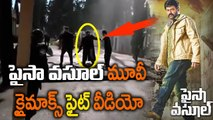 Balakrishna's Paisa Vasool Movie Claimax Fight Leaked Scenes _ Puri jagannadh