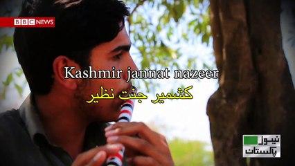 Kashmir Jannet-e-Nazeer Directed by Saleem Abbasi