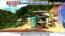 夢想起「菲」!廖柏翔南向拼「煉金」|台灣亮起來|三立新聞台