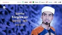 Naseem Azad - Forgive us - Forgive us