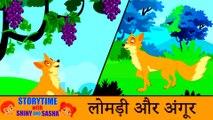 मुर्गा जो बनना चाहे मोर | Hindi Story for