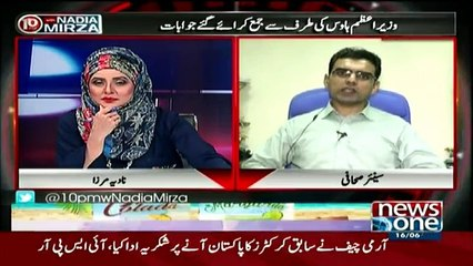 10PM With Nadia Mirza - 16th June 2017