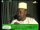 GAMOU MEDINA BAYE 2015 (L'apport de Cheikh Ibrahima Niass dans le rite Malikite)