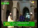 GAMOU MEDINA BAYE 2015 (Cheikh Ibrahima NIASS et le savoir)