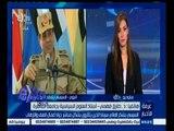 #غرفة_الأخبار | السيسي: الأمور في سيناء ليست فقط تحت السيطرة بل أكثر من ذلك ومستقرة تماما