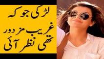 Ladki Jo Ki Ghareeb Mazdoor Ti Nazar Aahi
