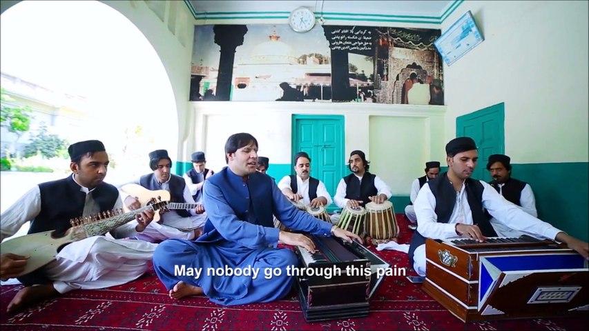 Karan Khan - Khayest Qawali (Official) - Aatrang