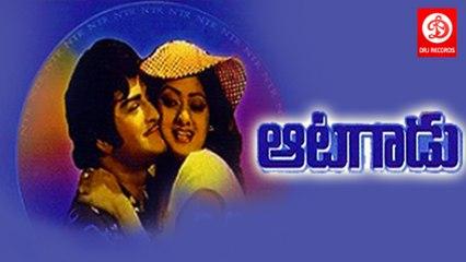 Aatagadu (1980)    Full Telugu Movie    NTR, Sridevi, Jaggaiah, Rao Gopal Rao