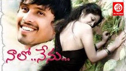Neelo Nenu    Full Telugu Movie    Satya, Priya, Venu Madhav