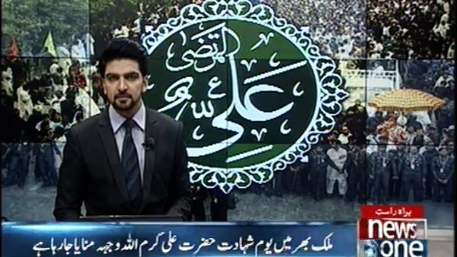 Youm-e-Ali being observed in Karachi amid tight security
