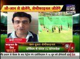 India vs Bangladesh Today Match Analysis by Harbhajan Singh - Sourav Ganguly - Champions Trophy