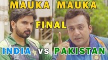 Mauka Mauka  India vs Pakistan Final Champions Trophy 2017  Father's Day special