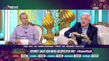 Mehmet Okuyan'la İftar Sohbetleri 17 Haziran 2017