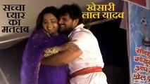 Video mein gana khesari rk