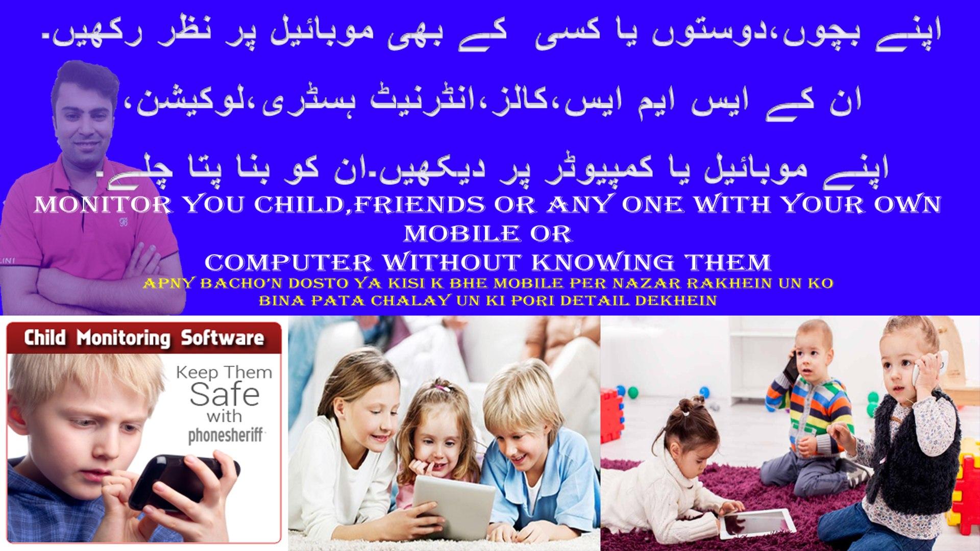 Monitor Your kids - employee without knowing them [SpyHuman] Urdu - Hindi