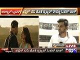 Prajwal Revanna Talks About Brother Nikhil's Movie 'Jaguar'