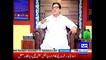 Azizi on Pakistan vs India Upcoming Final and Nawaz Sharif |  Hasb e Haal  Dunya News