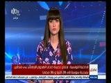 #غرفة_الأخبار   الداخلية التونسية: الهجوم الإرهابي وقع بعد تبادل لإطلاق النار بين مسلحين والامن