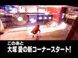 Ai Otsuka - Channel Ai (Epi' 01)